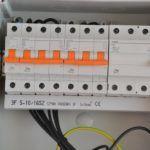 Rozdzielnica elektryczna rozdzielnia AP216WR